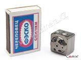 Мини видеокамера Camix SQ8 - Изображение 5.