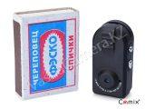 Мини видеокамера Camix Q5 - Изображение 6.