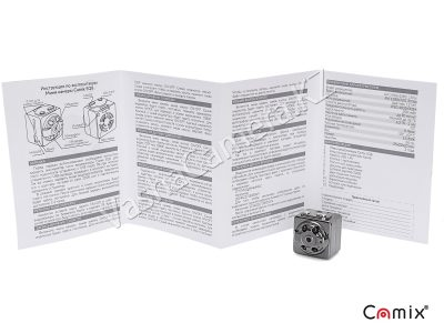 инструкция мини камеры Camix SQ8