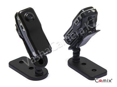 скрытые камеры Camix MD80