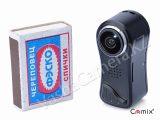 Мини видеокамера Camix QQ7 - Изображение 9.