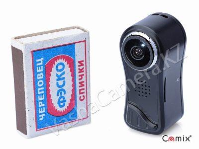 купить камеру наблюдения QQ7
