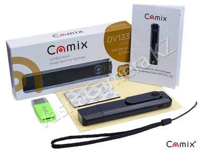 Camix DV133 v.2.0