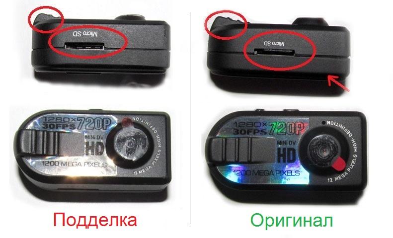 mini-videokamera-Q5