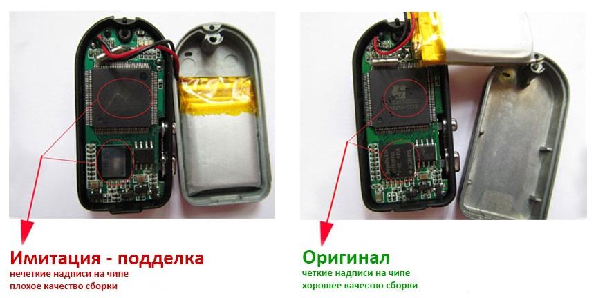 mini-videokamera-Q7N
