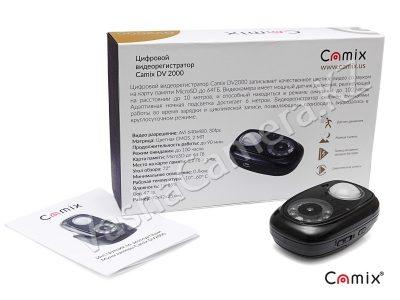 купить Camix DV2000