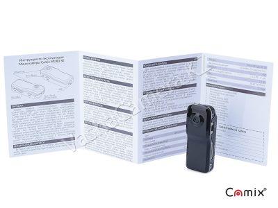 инструкция мини камеры Camix MD80SE