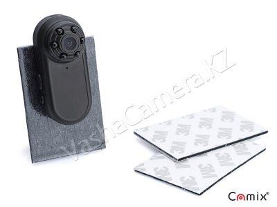 мини камеры с ночной съёмкой Camix MD98
