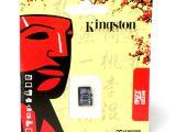 MicroSD 2GB - Изображение 1.