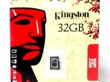 MicroSD 32GB - Изображение 1.