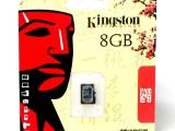 MicroSD 8GB - Изображение 1.