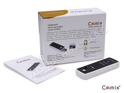 купить Camix GH801