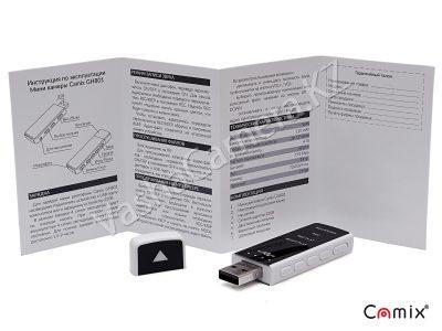 инструкция мини диктофона Camix GH801