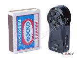 Wi-Fi Мини камера Camix MD81S - Изображение 6.